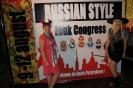 II INTERNATIONAL RUSSIAN ZOUK CONGRESS 2013_19